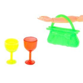 Аксессуары для кукол: сумочка, 2 бокала, МИКС Ош
