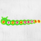 "Educational toys - learning numbers ""Caterpillar"" felt"