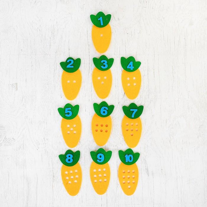 Обучающие счёту элементы «Морковка» из фетра, размер 1 шт: 13 × 6,5 см