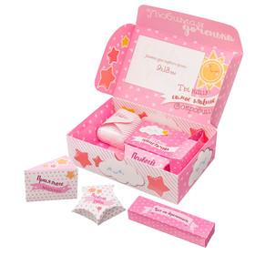 """Набор памятных коробочек для новорожденных """"Любимая доченька"""" для девочки"""