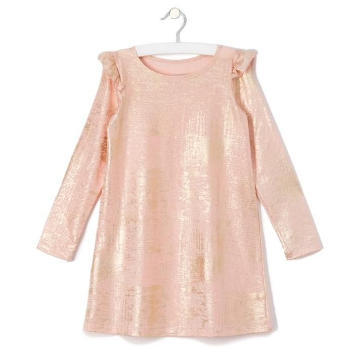 Платье для девочки KAFTAN с крылышками, персик, рост 104-110 (30), 3-4 года