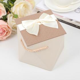 Gift box 15 x 15 x 11.5 cm