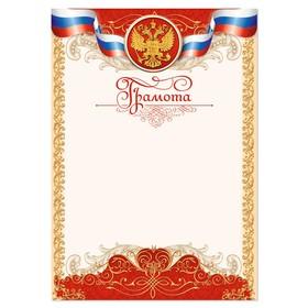Грамота, РФ символика, красная, 21х29,7 см Ош