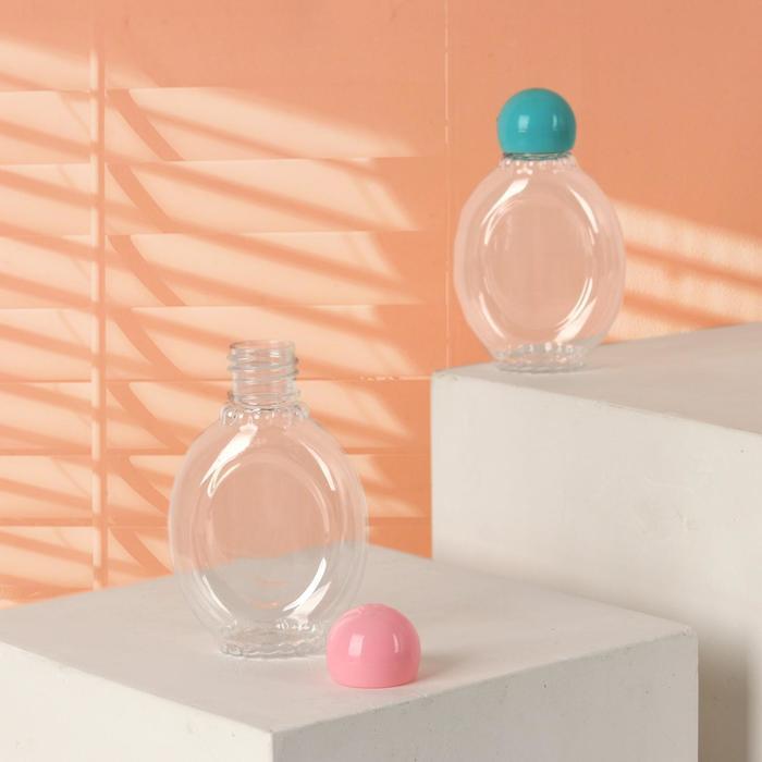 Бутылочка для хранения, 50мл, цвет голубой