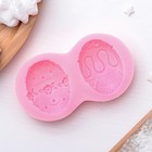 "Молд 10,5х5,8х1,4 см ""Пасхальное яйцо"", цвет розовый"