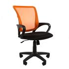 Офисное кресло Chairman 969, TW оранжевый