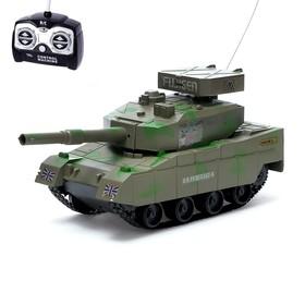 Танк радиоуправляемый «Победа», стреляет пульками, с аккумулятором, МИКС
