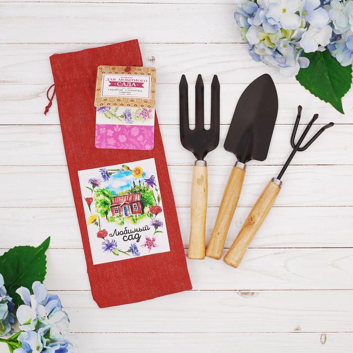 Набор садовых инструментов «Любимый сад»: грабли, лопатка, вилы