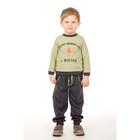 Комплект для мальчика (кофта,брюки), рост 98-104 см, цвет фисташковый М1902-1