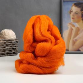 068 - Апельсин