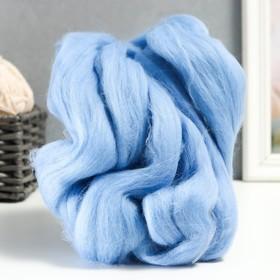 015 - Голубой