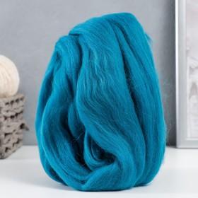 139 - Морская волна