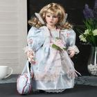 "Doll collection ""Vitalina"" 30 cm"
