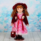 Doll collector's eve 30 cm