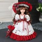 "Doll collection ""Zara"" 30 cm"