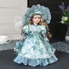 "Doll collection ""Myrrh"" 30 cm"