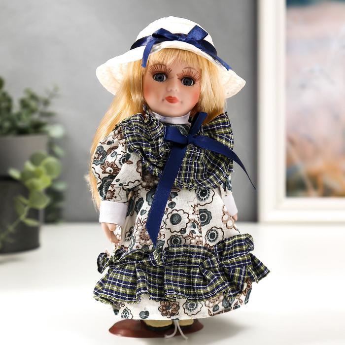 """Кукла коллекционная """"Майя"""" 20 см"""