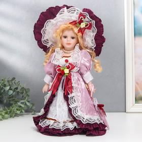 "Кукла коллекционная ""Француаза"" 30 см"