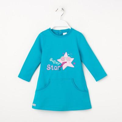 Платье детское,рост 74-80 см, цвет бирюзовый D1801-1_М