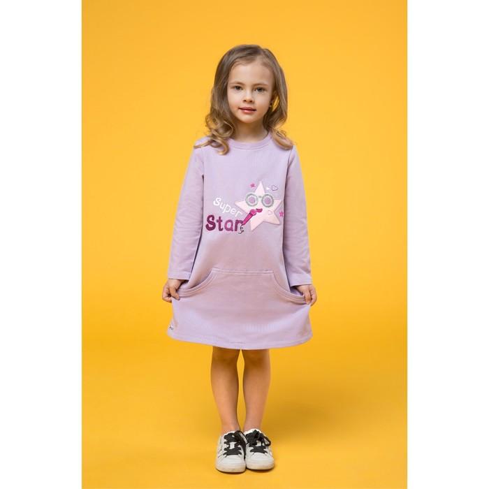 Платье детское,рост 98-104 см, цвет сиреневый D1801-2