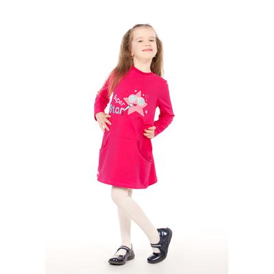 Платье детское,рост 74-80 см, цвет фуксия D1801-3_М