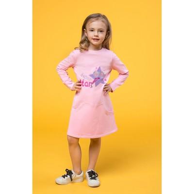 Платье детское,рост 86-92 см, цвет розовый D1801-4_М
