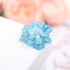 Бант-звезда №3,5 (ФАСОВКА 8 ШТ) с полосой, синий - фото 8444447