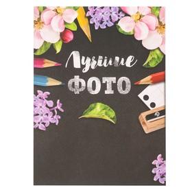 """Фотоальбом на 36 фото и диск """"Мой выпускной"""" - фото 1705265"""