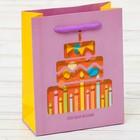 Пакет ламинированный вертикальный «Загадай желание», S 11 × 14 × 5,5 см