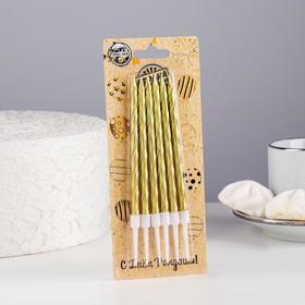 """Свечи в торт """"Металлик"""" , 14см, 6шт с подставкой, золотистые"""