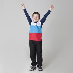 Жилет детский 'Россия. Триколор' с водоотталкивающей пропиткой, рост 98-128 см Ош