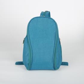 Рюкзак молодёжный, отдел на молнии, 2 наружных кармана, цвет морской волны