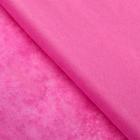Бумага упаковочная тишью, лиловый, 50 см х 66 см