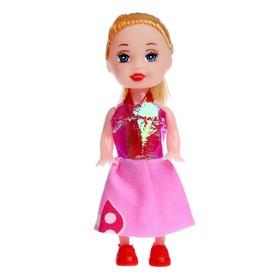 Кукла малышка «Нарядная», МИКС