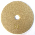 Полировальный круг BAUMESSER Standart, №30, 100 х 3 х 15 мм