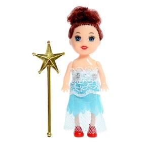 """Кукла малышка """"Волшебница"""" с волшебной палочкой, МИКС"""