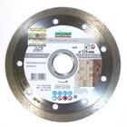 Диск алмазный сплошной DISTAR Bestseller Ceramics, керамическая плитка, 125 х 1,5 х 22,2 мм   341455