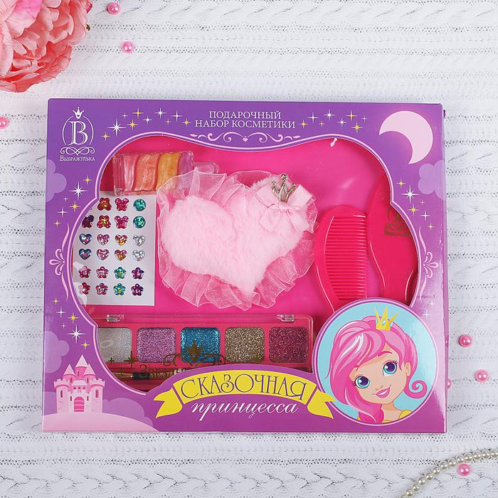 """Набор детской косметики для девочек """"Сказочная принцесса"""""""