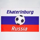Russia flag with soccer ball, Yekaterinburg, 60x90 cm, polyester
