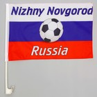 Russia flag with soccer ball, 30x45 cm, Nizhny Novgorod, stock for machines of 45 cm, polyester