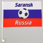 Russia flag with soccer ball, 30x45 cm, Saransk, stock for machines of 45 cm, polyester