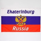 The Russian flag with the coat of arms, Yekaterinburg, 60x90 cm, polyester