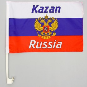The Russian flag with the coat of arms, Kazan, 30x45 cm, stock for the car (45 cm), polyester