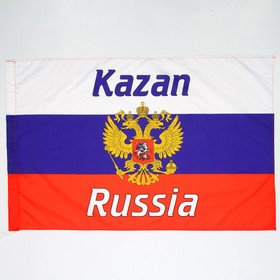 The Russian flag with the coat of arms, Kazan, 60x90 cm, polyester