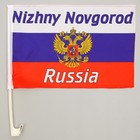 The Russian flag with the coat of arms of Nizhny Novgorod, 30x45 cm, stock for the car (45 cm), polyester
