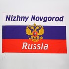 The Russian flag with the coat of arms of Nizhny Novgorod, 60x90 cm, polyester