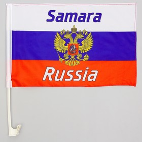 The Russian flag with the coat of arms of Samara, 30x45 cm, stock for the car (45 cm), polyester