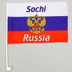 The Russian flag with the emblem of Sochi, 30x45 cm, stock for the car (45 cm), polyester