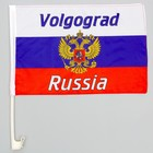 Flag 30x45 cm, Volgograd, with the rod for the machine, tricolor, coat of arms of Russia, polyester