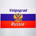 The Russian flag with the coat of arms, Volgograd, 90х150 cm, polyester